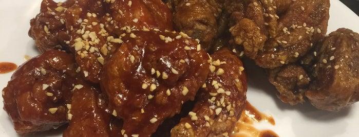 치킹 Chicking is one of Gespeicherte Orte von Fernando.