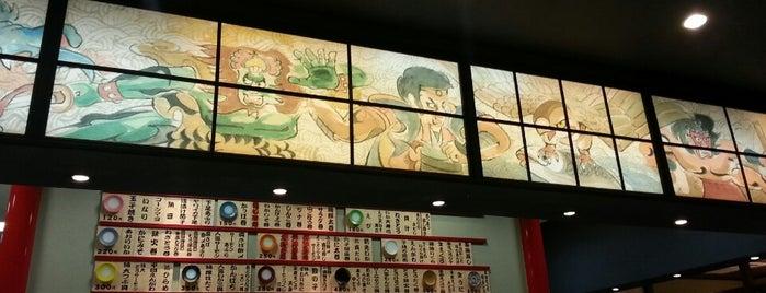 寿司御殿 竹の山店 is one of Tempat yang Disukai Hideyuki.