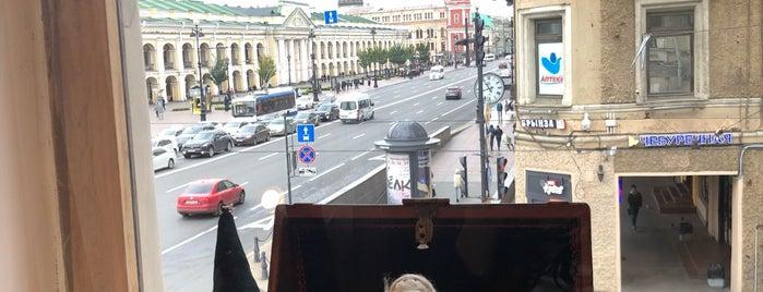Театр марионеток им. Е. Деммени is one of SPB.