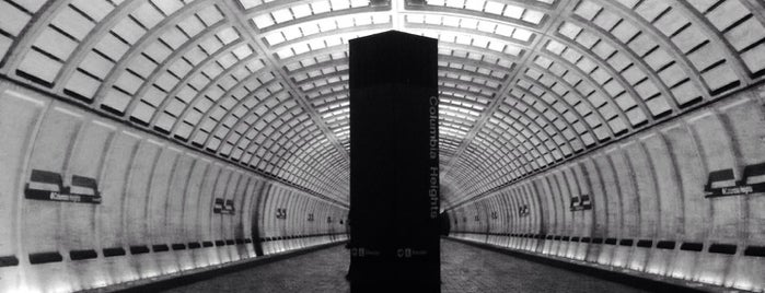 Columbia Heights Metro Station is one of DC Metro Insider Tips.