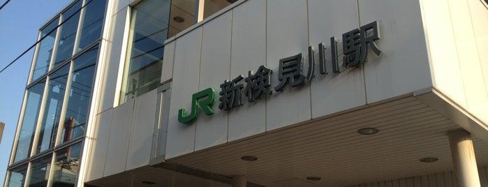 Shin-Kemigawa Station is one of JR 키타칸토지방역 (JR 北関東地方の駅).