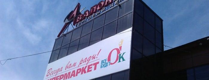 """ТЦ «Авалон Сити» is one of 9 Анекдоты из """"жизни"""" и Жизненные """"анекдоты""""!!!."""