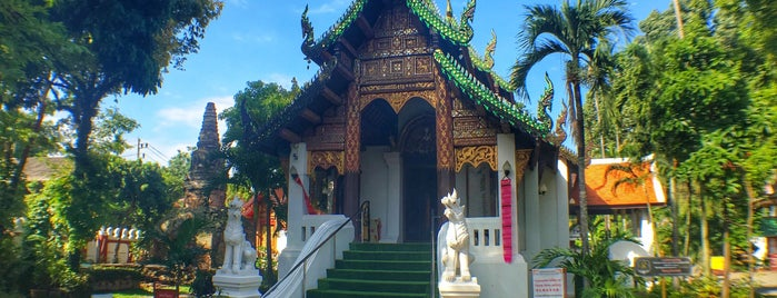 Wat Umong Maha Thera Chan is one of Trips / Thailand.