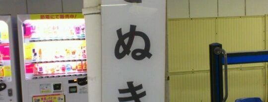 Ryugasakishi Station is one of JR 키타칸토지방역 (JR 北関東地方の駅).