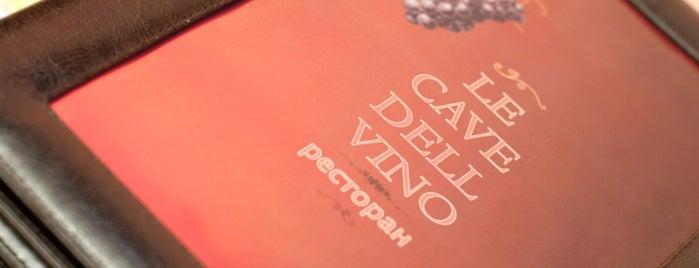 Le Cave Dell Vino is one of Рестораны итальянской кухни.