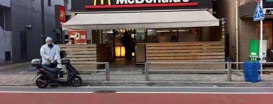 McDonald's is one of ウーバーイーツで食べたみせ.