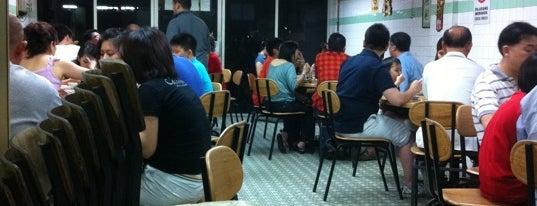 Restoran Siow Tiow is one of Crystal: сохраненные места.