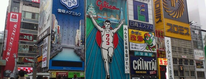 Dotonbori Glico Sign is one of MY JAPAN HOLIDAY.
