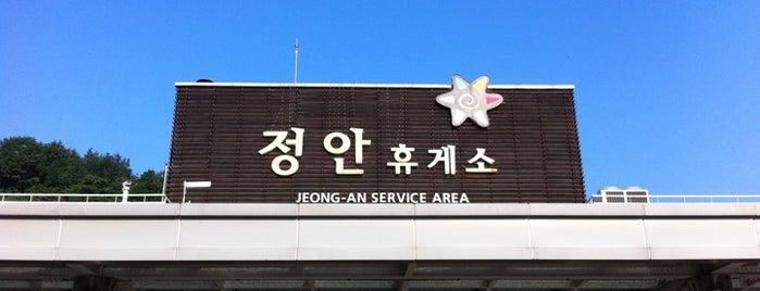 Jeongan Albam Service Area - Suncheon bound is one of 서천.