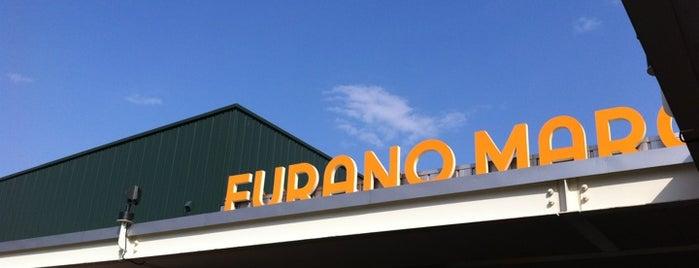 Furano Marche is one of Hokkaido.