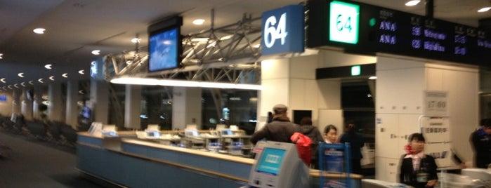 Gate 64 is one of 羽田空港 第2ターミナル 搭乗口 HND terminal2 gate.