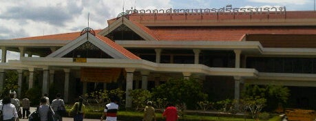 Nakhon Si Thammarat Airport (NST) is one of Asia - done / to do.