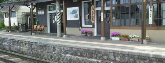 姨捨駅 is one of JR 고신에쓰지방역 (JR 甲信越地方の駅).