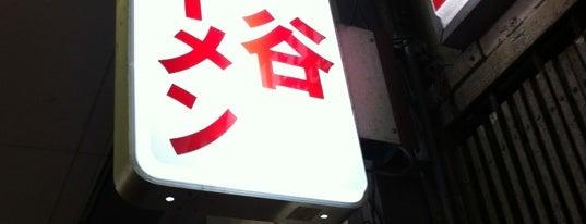谷ラーメン is one of Locais salvos de Hide.