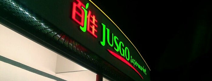 JusGo Supermarket is one of Houston.