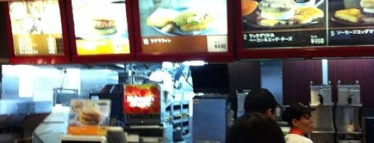 McDonald's is one of Top picks for Food and Drink Shops.