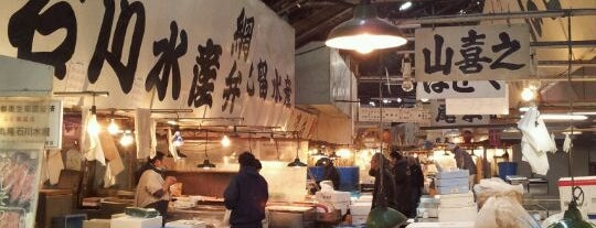 Tsukiji Market is one of Japan Musts.