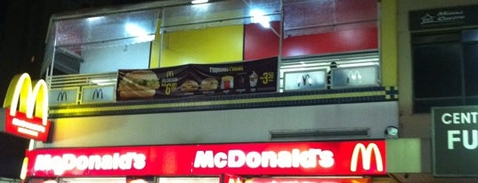 McDonald's is one of Poços de Caldas.