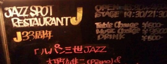 JAZZ SPOT J is one of 2013/03/01 BAR-HOP NIGHT in 新宿御苑前 参加店.