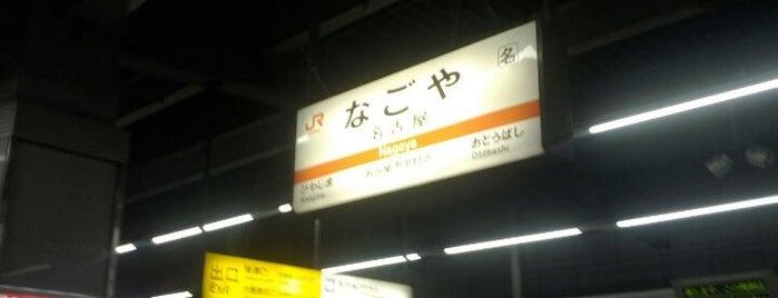 나고야역 is one of ノマドスポット in 名古屋.