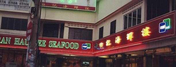 Restoran Hau Kee Seafood (口记海鲜楼) is one of Yummies.