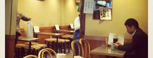 うさみ亭 マツバヤ is one of kotarouさんの保存済みスポット.