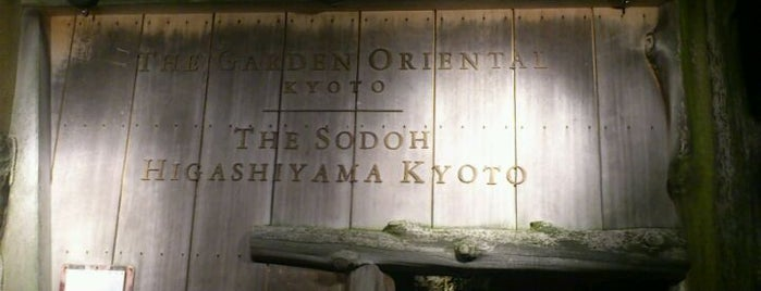 THE SODOH HIGASHIYAMA KYOTO is one of Kyoto.
