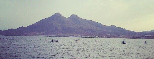 Isleta del Moro is one of ALMERIA.