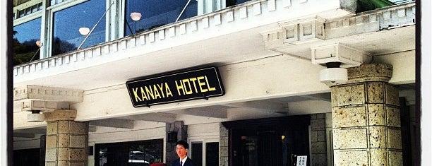 Nikko Kanaya Hotel is one of Takashi'nin Beğendiği Mekanlar.