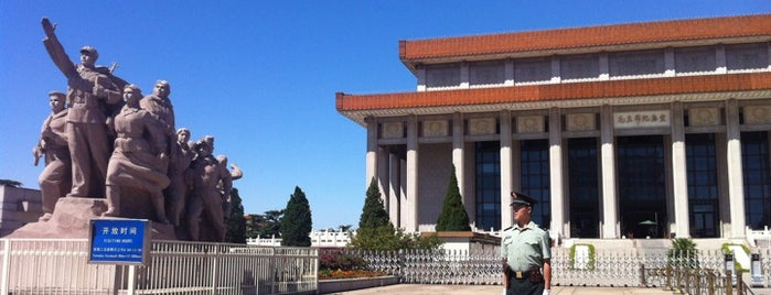 Chairman Mao's Mausoleum is one of Beijing.