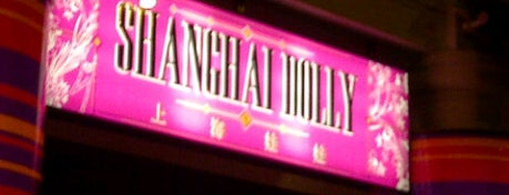 Shanghai Dolly is one of Clubbing: FindYourEventInSG.