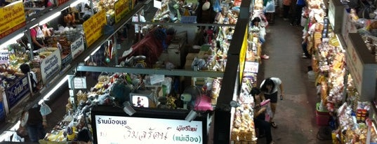 Waroros Market is one of Chiang Mai Food.