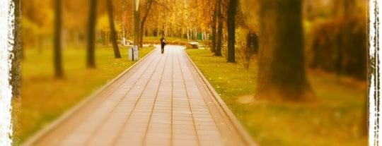 Усадьба Трубецких в Хамовниках is one of Сады и парки Москвы.