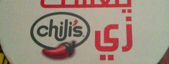 Chili's is one of Ras Al-Khaima.