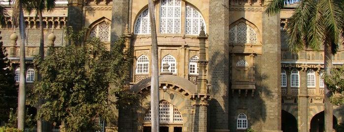 Chhatrapati Shivaji Maharaj Vastu Sangrahalaya (Prince of Wales Museum of Western India) is one of Mumbai, India.