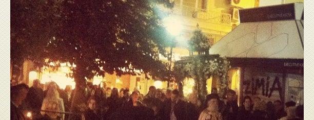 Πλατεία Ηρώων is one of atene.