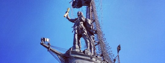 Peter The Great Statue is one of Moscow.