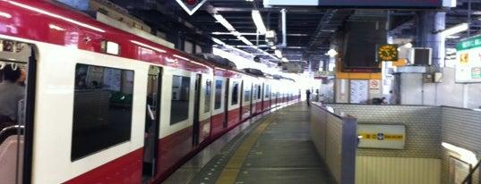 Aoto Station (KS09) is one of Tokyo - Yokohama train stations.