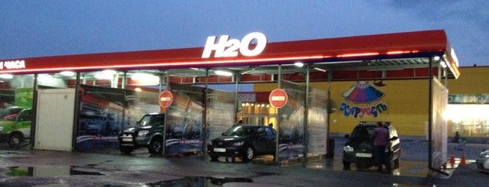 H2O Мойка Самообслуживания is one of Artemyさんの保存済みスポット.