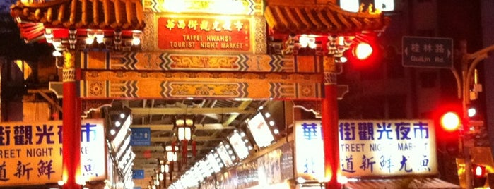 Huaxi Street Tourist Night Market is one of Taiwan.