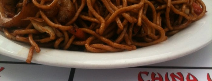 China in Wok is one of myBad.