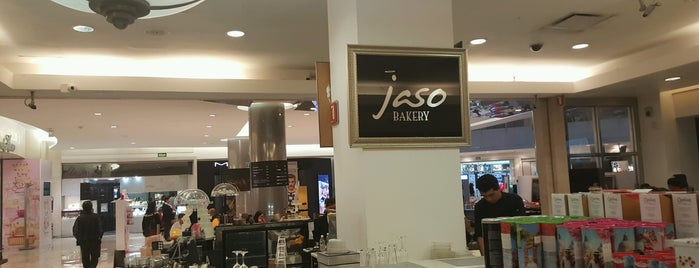 Jaso Bakery Coyoacán is one of Lieux qui ont plu à Shine.
