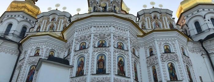 Печери Лаври is one of Kiev.