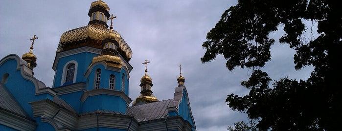 Свято-Николаевский Городокский женский монастырь is one of Советы, подсказки.
