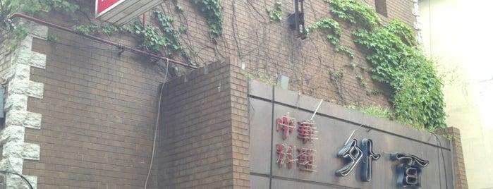 외백 (外百) is one of Seoul,north.