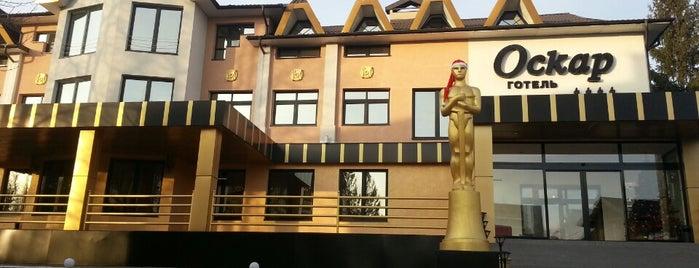 Oscar Hotel & Restaurant is one of Livi : понравившиеся места.