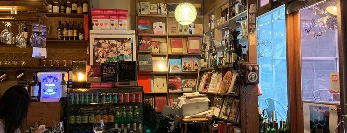 Wine Book Cafe is one of Gespeicherte Orte von Jae Eun.