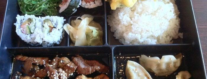 Kabuki Steakhouse & Sushi is one of Lieux qui ont plu à Brian.