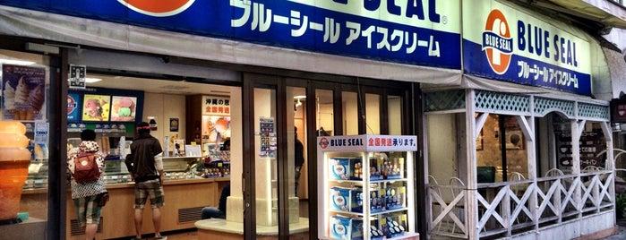 ブルーシールアイスクリーム 国際通り店 is one of Japan.