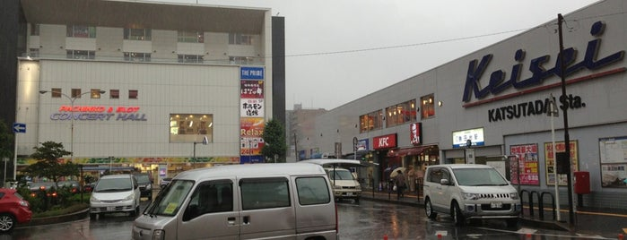 Katsutadai Station (KS31) is one of Lugares favoritos de MK.
